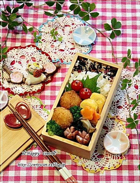 はんぺんカニカマフライ弁当とダブル食パンと~♪_f0348032_18051845.jpg