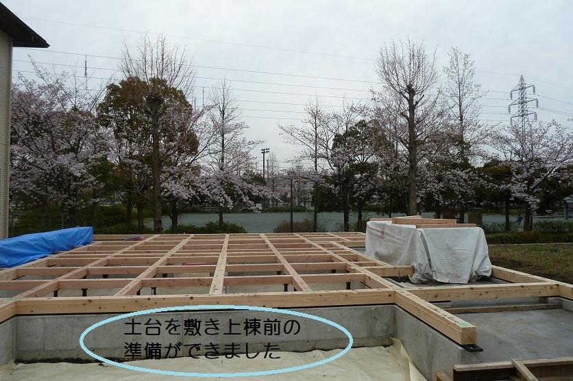 クボタ住建の造る家☆構造材はすべて無垢材_c0152341_10493476.jpg