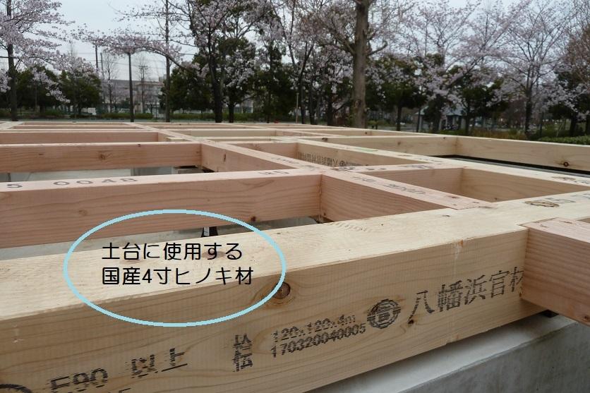 クボタ住建の造る家☆構造材はすべて無垢材_c0152341_10502377.jpg