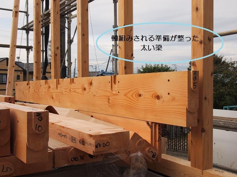 クボタ住建の造る家☆構造材はすべて無垢材_c0152341_10524933.jpg