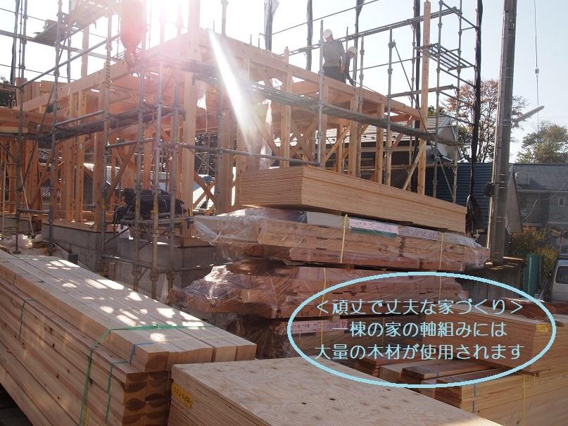 クボタ住建の造る家☆構造材はすべて無垢材_c0152341_10540497.jpg