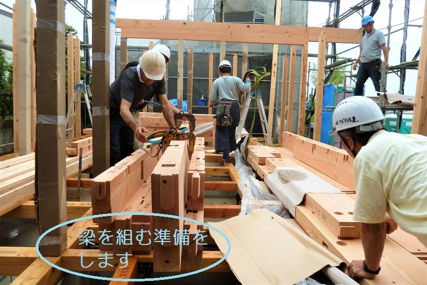 クボタ住建の造る家☆構造材はすべて無垢材_c0152341_10553913.jpg