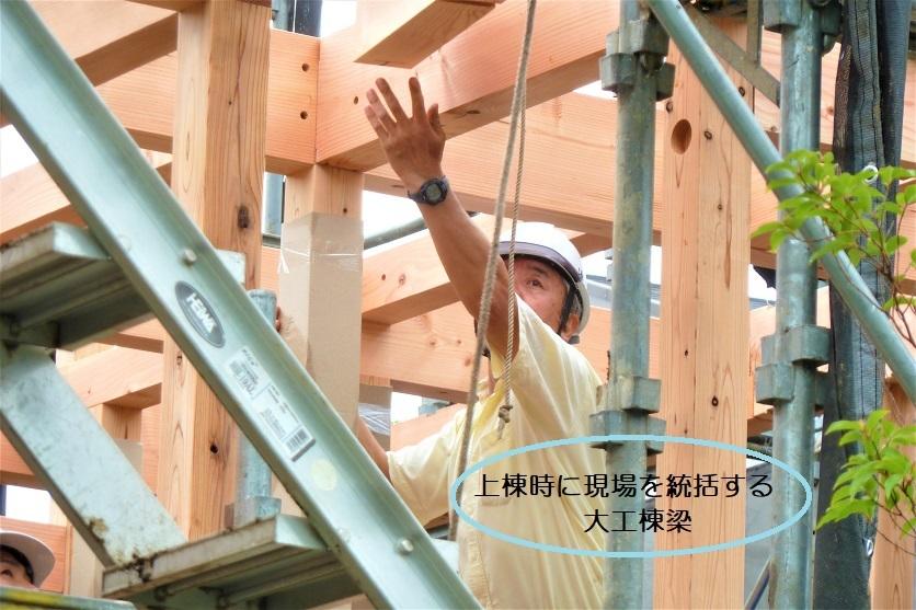 クボタ住建の造る家☆構造材はすべて無垢材_c0152341_10562143.jpg