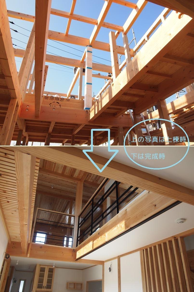 クボタ住建の造る家☆構造材はすべて無垢材_c0152341_10573366.jpg