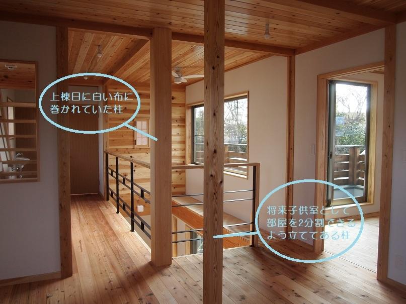 クボタ住建の造る家☆構造材はすべて無垢材_c0152341_10590288.jpg