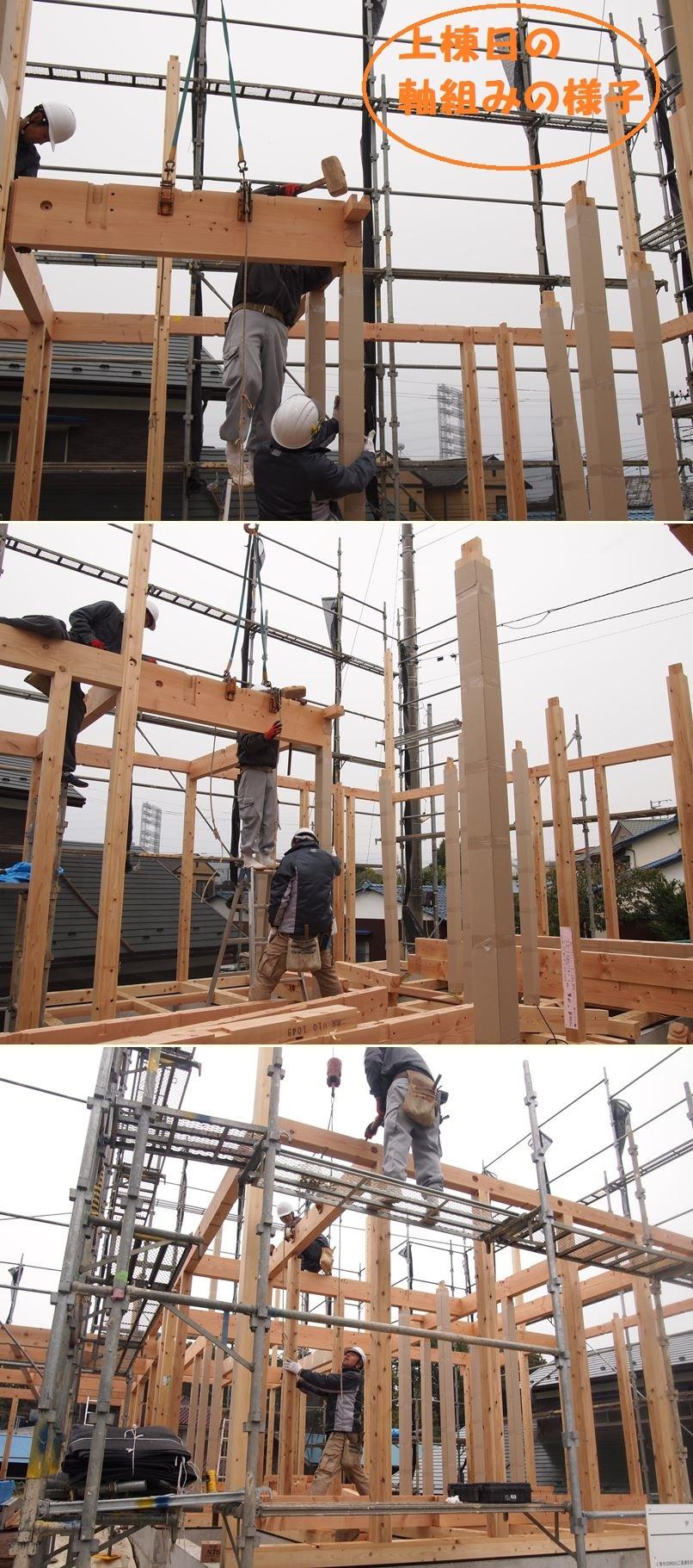 クボタ住建の造る家☆構造材はすべて無垢材_c0152341_10594751.jpg