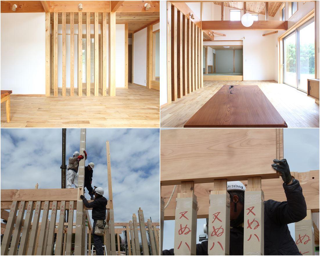 クボタ住建の造る家☆構造材はすべて無垢材_c0152341_11012587.jpg