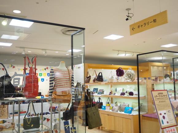 JAPAN レザークリエイターズ at 京急百貨店 無事に終了いたしました!_f0340942_23211550.jpg