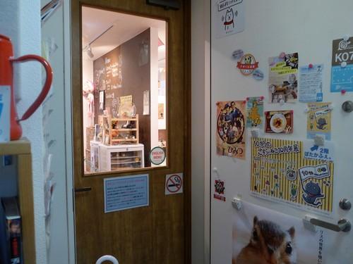 高円寺「ぽたカフェ」へ行く。_f0232060_11102357.jpg