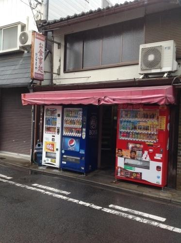 京の大衆食堂_b0153663_15513556.jpeg