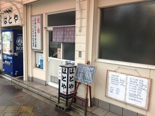 京の大衆食堂_b0153663_16494631.jpeg