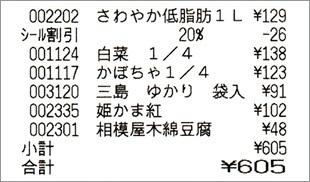 b0260581_19562884.jpg