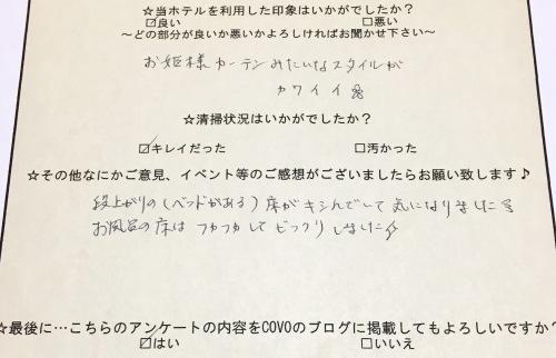 ほっカラリ床のお風呂です☆_e0364685_16433641.jpg
