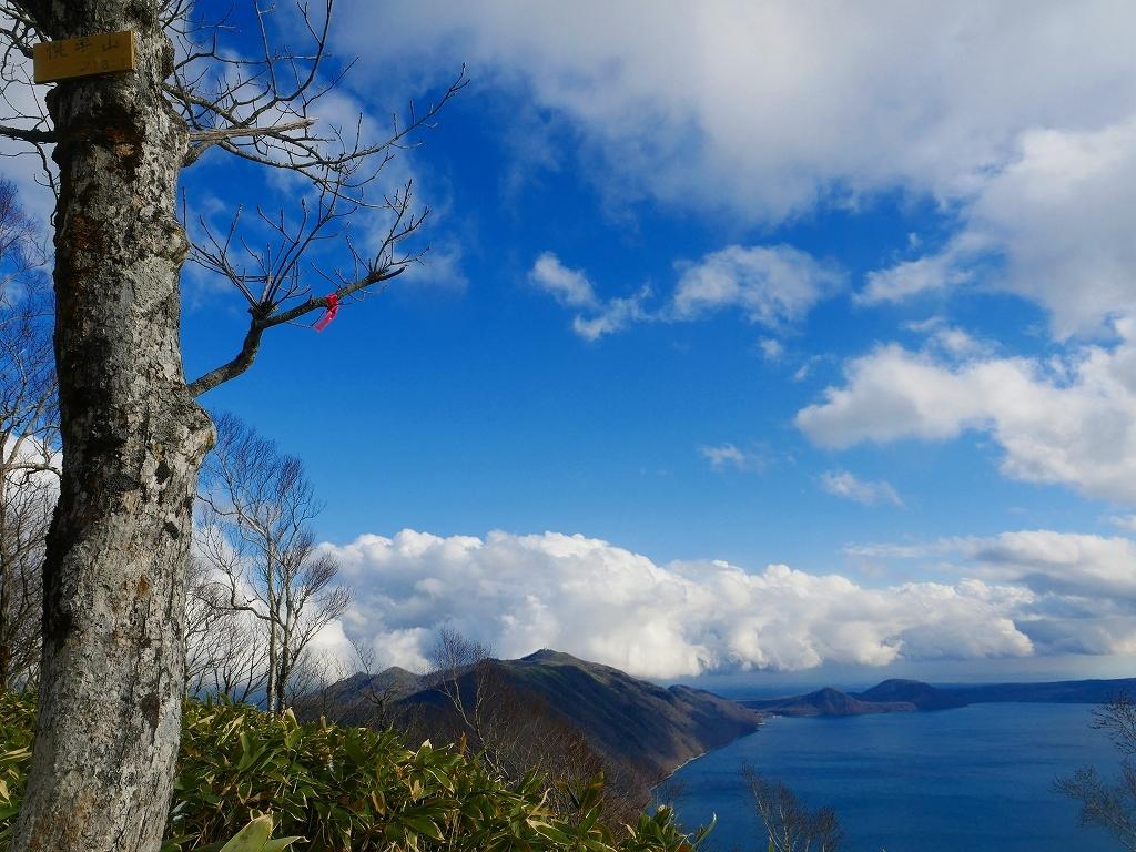 イチャンコッペ山と幌平山、2017.11.16_f0138096_18231151.jpg