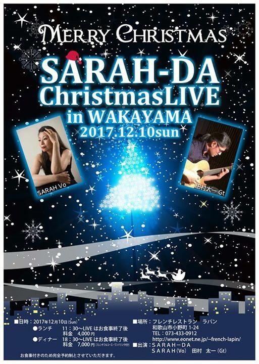 SARAH-DA Christmas Live in Wakayama_c0027701_23221452.jpg