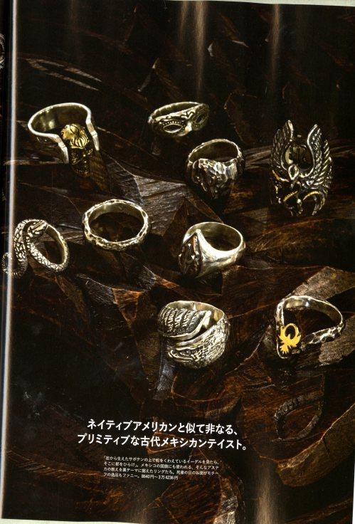 別冊ライトニング JAPANESE CRAFTSMAN_f0157505_12554525.jpg