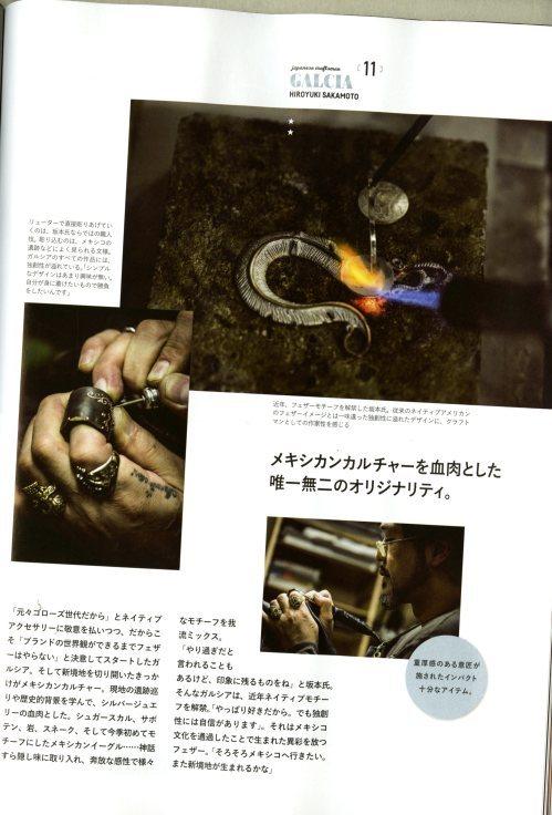別冊ライトニング JAPANESE CRAFTSMAN_f0157505_12564000.jpg