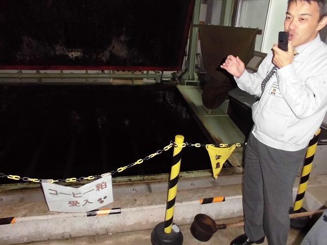 超先駆的な黒部市(富山県)の下水道バイオマスエネルギー利活用施設_f0141310_08375706.jpg