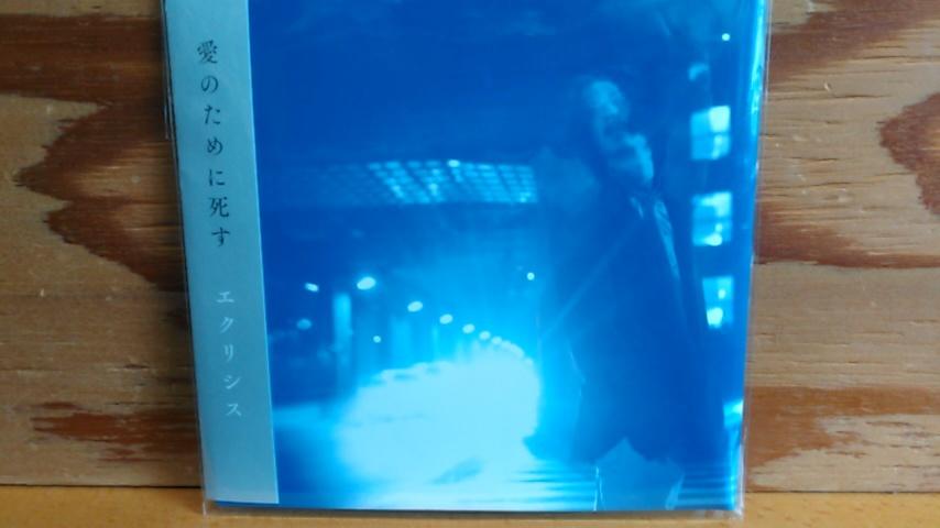 オススメ・ニューリリース新入荷 11/16_b0125413_13091167.jpg