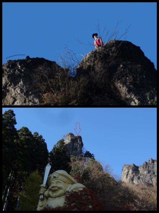 紅葉狩り2017年 ③ モミジライン&妙義山11月12日(日)_b0290816_22582244.jpg