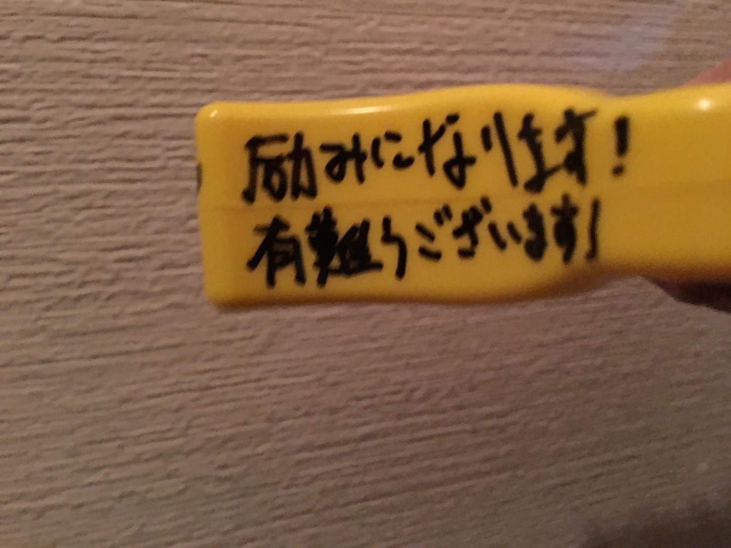 ワンピース歌舞伎❣_a0163623_11370118.jpg
