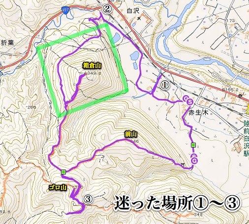 山登りその7(6〜8座目)白沢五山_c0063348_11591978.jpg