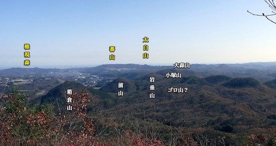山登りその7(6〜8座目)白沢五山_c0063348_11592280.jpg