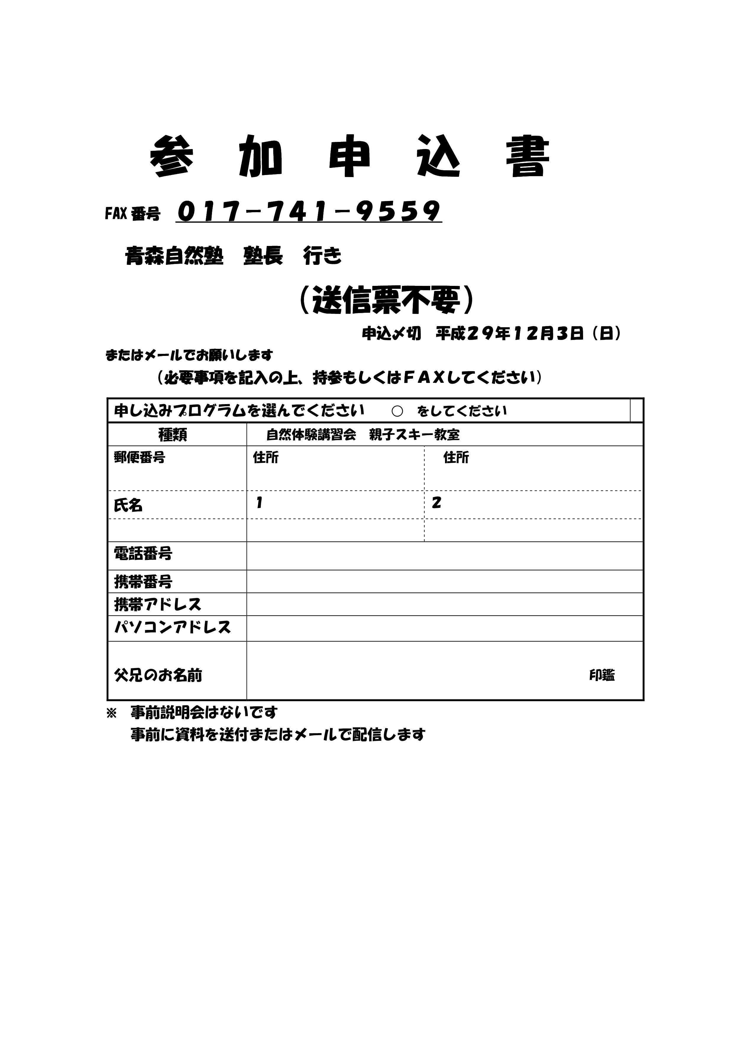 d0279653_00114457.jpg