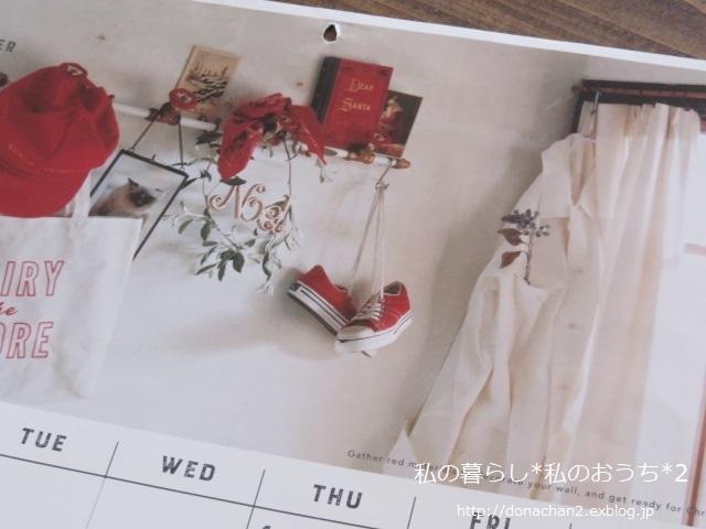 ++私のカレンダー事情*&来年のカレンダー*(セリア)++_e0354456_12574093.jpg
