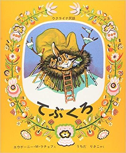 本日NHK「あさイチ」で紹介した本は_a0087957_06045918.jpg