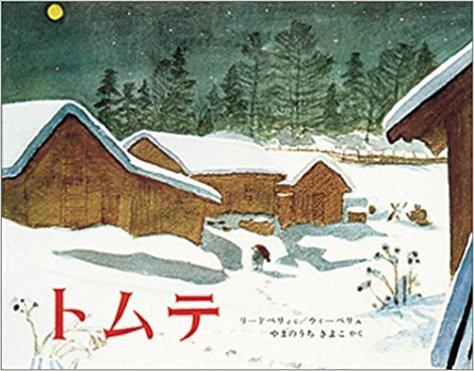 本日NHK「あさイチ」で紹介した本は_a0087957_06050153.jpg