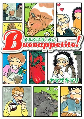 本日NHK「あさイチ」で紹介した本は_a0087957_06050398.jpg