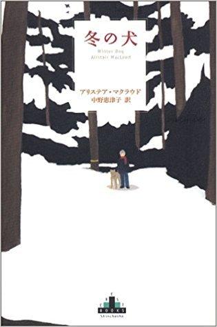 本日NHK「あさイチ」で紹介した本は_a0087957_06050538.jpg