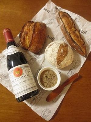 ボジョレ・ヌーヴォー解禁とsoilのパンと肉まん♪ - la la la kitchen 2 ♪