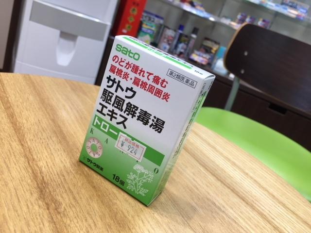 c0064392_14565482.jpg