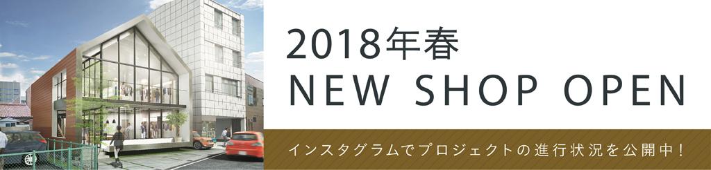 柄物アイテム☆【鳥取店】_e0193499_18142562.jpg