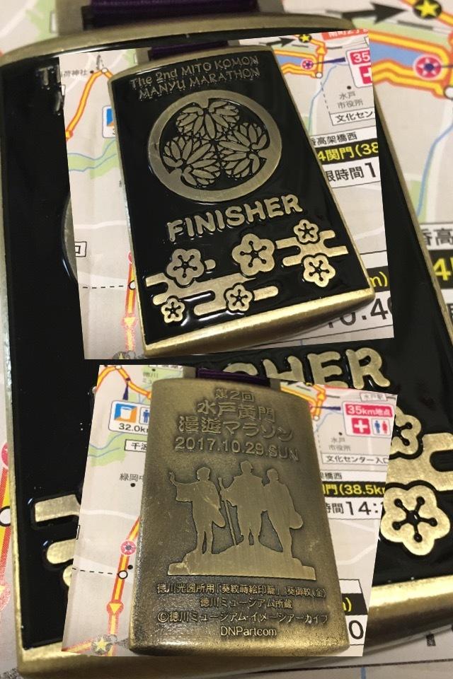 38     第二回水戸黄門漫遊マラソン_a0194908_14133332.jpeg