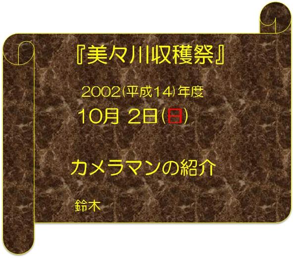 f0158917_14382470.jpg