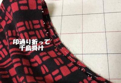 f0251618_20061676.jpg