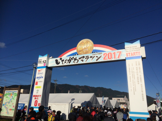 いびがわマラソン2017_a0260034_12292702.jpg