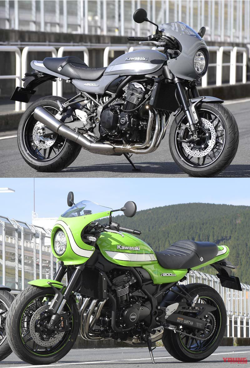 Z900RS&Z900RSカフェって...。_d0246961_11503405.jpg