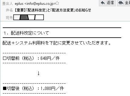 f0043161_03362515.jpg