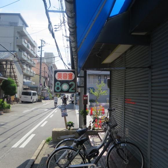 偉大な日々 東大阪市にて_c0001670_14302741.jpg