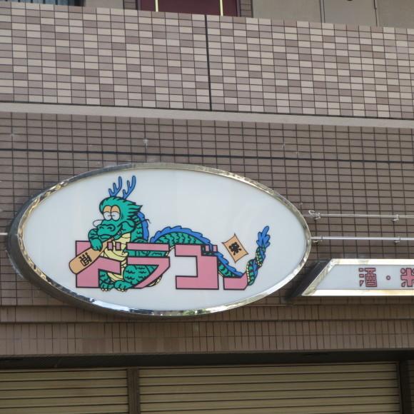 偉大な日々 東大阪市にて_c0001670_14305902.jpg