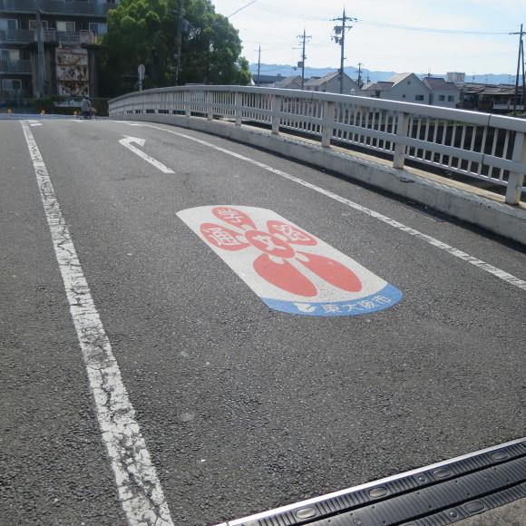偉大な日々 東大阪市にて_c0001670_14311318.jpg