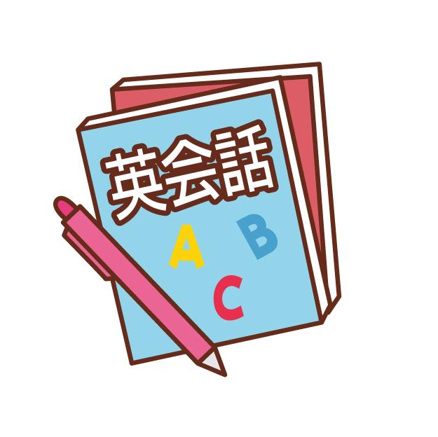 No.3723 11月18日(土):「学長に訊け!」Vol.219(通巻409)_b0113993_12492949.jpg