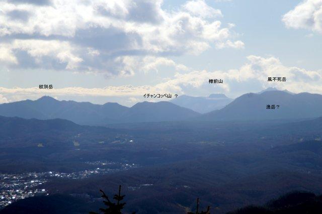 2017年11月17日(金)  藻岩山(標高531m)旭山公園コース_a0345007_13355452.jpg