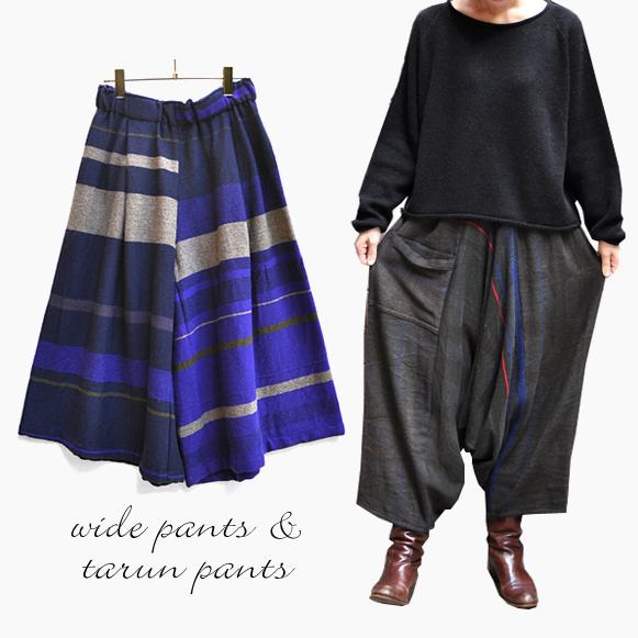 tarun pants & wide pants / tamaki niime_d0193211_18412614.jpg