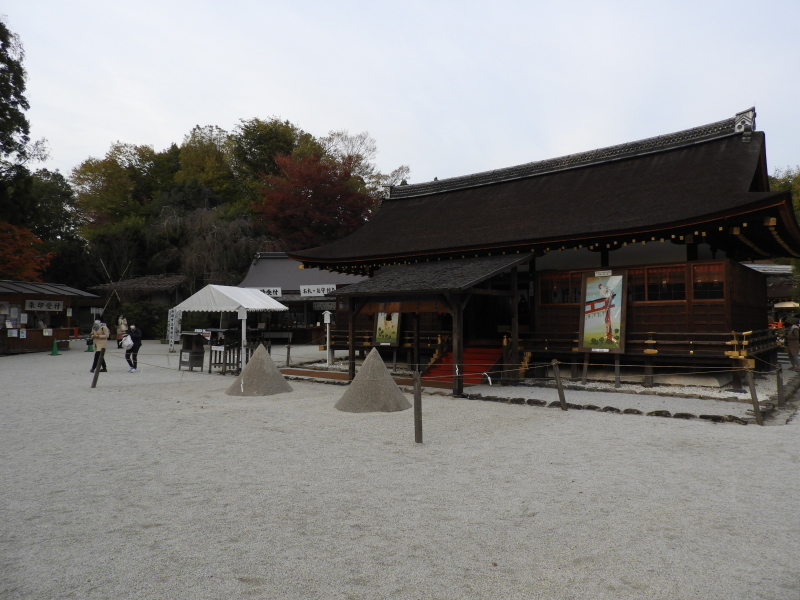 上賀茂神社 紅葉盛り_e0048413_21231982.jpg