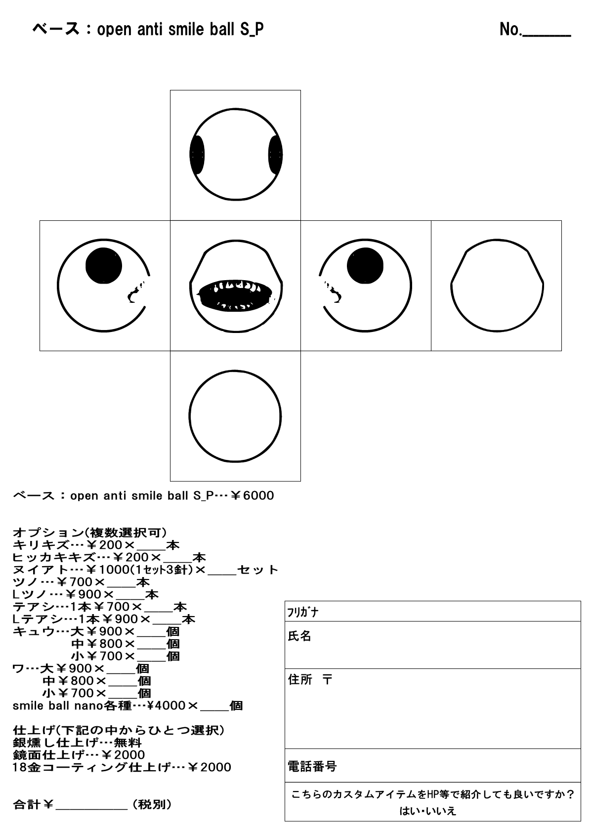 12/2smile_mammyカスタム受注イベント詳細。_d0014014_23140843.jpg